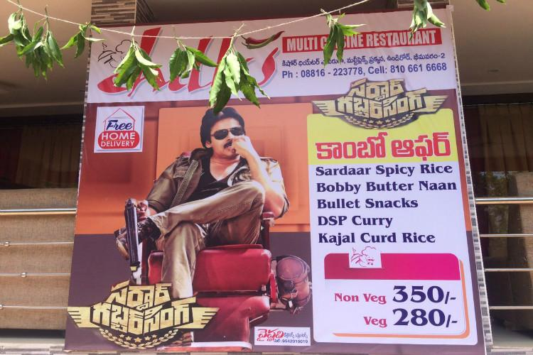 Power Star cuisine Check out the Sardar Gabbar Singh menu at this Andhra restaurant