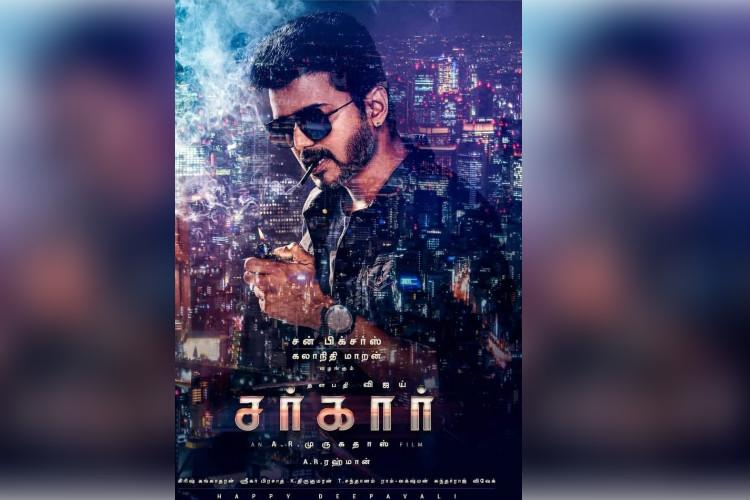 Sarkar Vijay-Murugadoss film title revealed