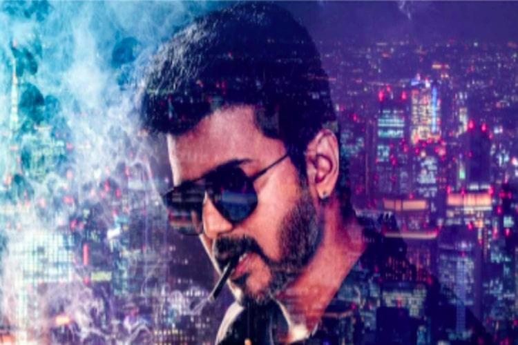 Kerala theatre to screen Vijays Sarkar for 24 hours continuously on Deepavali