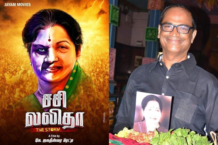 Telugu director announces yet another Jaya biopic titled SasiLalitha - The Storm