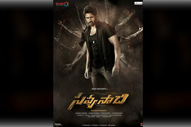 Savyasachi is is shaping up so well Director Chandoo Mondeti