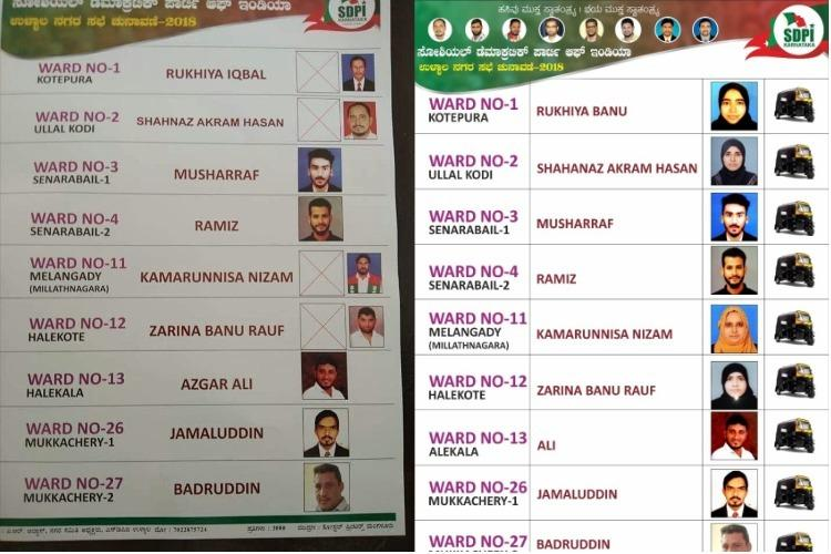 To highlight women candidates standing for elections SDPI uses pics of male members