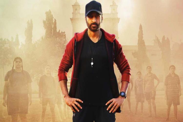 Actor Gopichand will be seen as the coach of the AndhraPradesh Kabbadi team in the movie