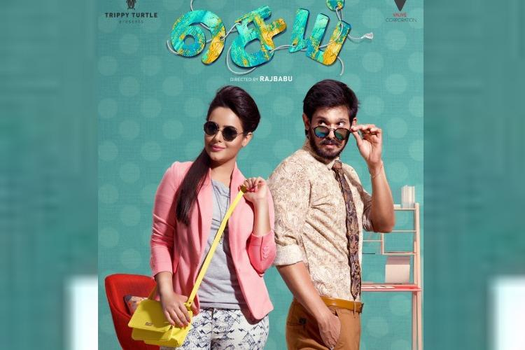 Sei review Watch if youd like to meet Tamil cinemas loosu paiyan