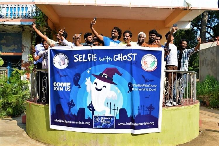 Selfie with ghost How a Telangana village got over its fear thanks to rationalists
