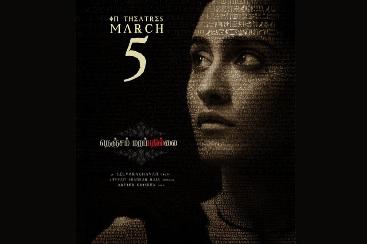 Actor Regina Cassandra in new poster of upcoming Tamil movie Nenjam Marapathuillai