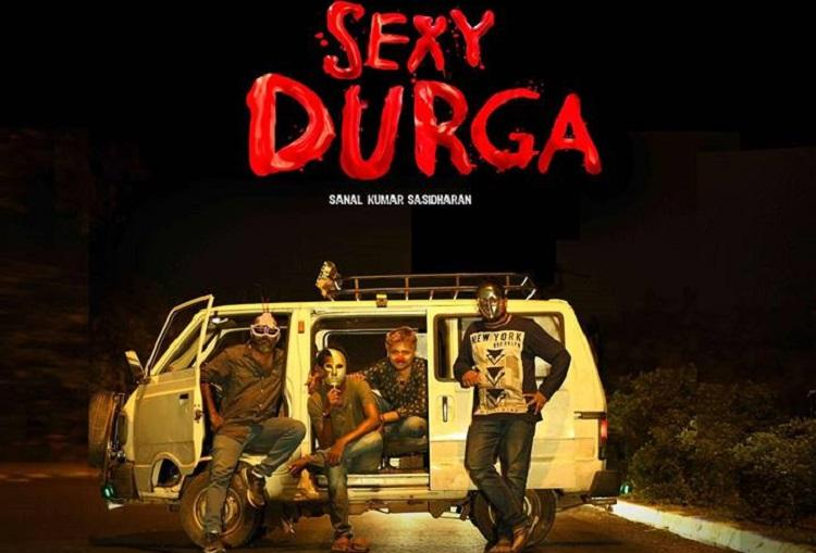 The title hurts religious sentiments Malayalam film Sexy Durga blocked at MAMI fest