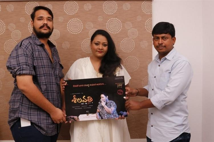 After 10 years adult film actor Shakeela to return with Seelavathi