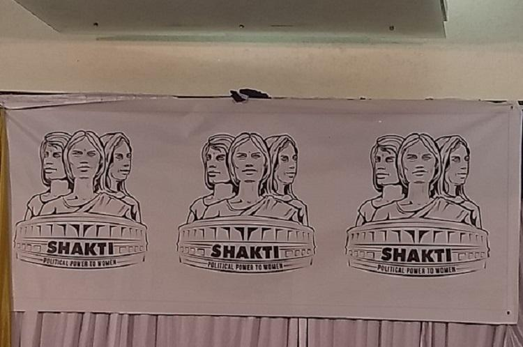 Political collective Shakti launches campaign batting for Womens Reservation Bill