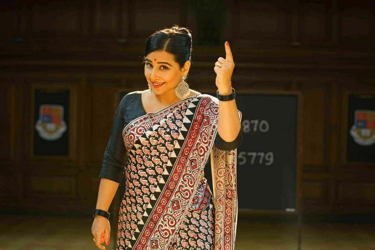 Vidya Balan played the title role of Shakuntala Devi in a film about the mathematicians life