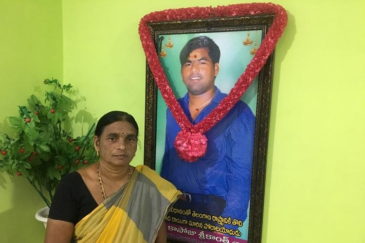 My sons sacrifice forgotten Telangana martyr Srikanth Charys mother speaks out