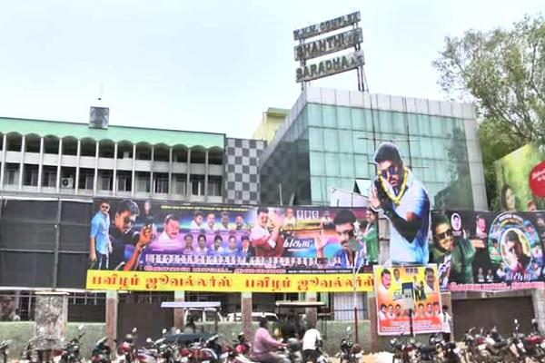 Tamil channel Polimer TV caught shooting Vijays Theri in a Coimbatore theatre