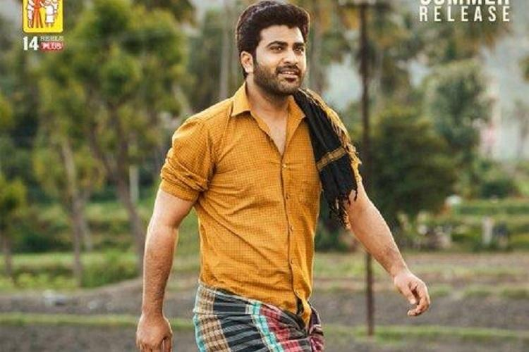 Sharwanands look in Sreekaram revealed
