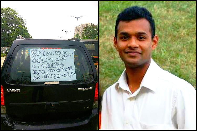 Man on a mission This Kerala techie wants us to read the poster on his car windshield