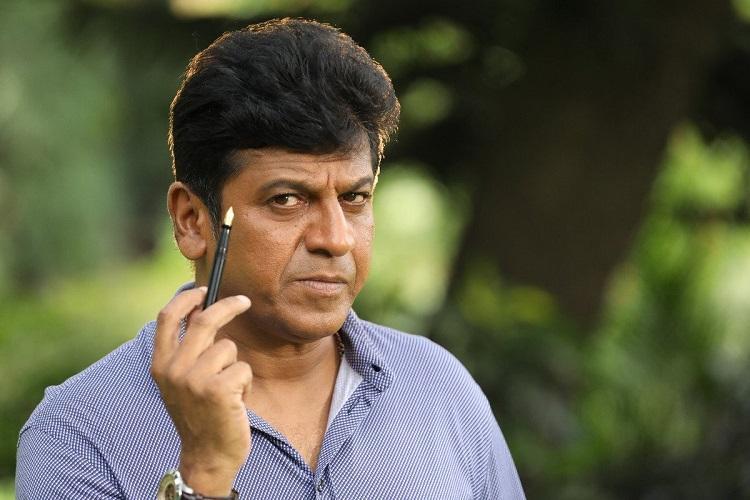 Shiva Rajkumar to play teachers role in Drona