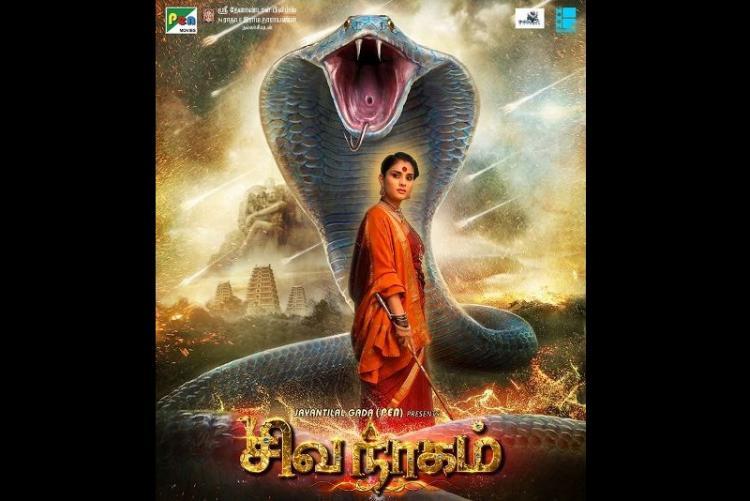 Shivanagam digitally revives late Kannada superstar Vishnu Vardhan for cameo
