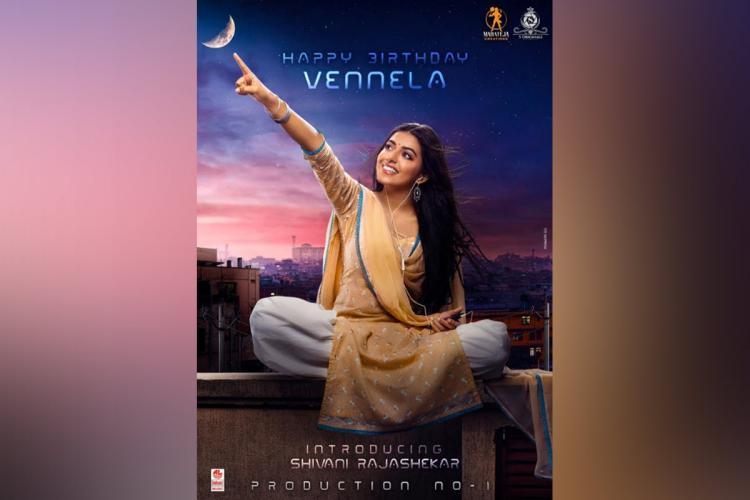 Shivani Rajasekhar in her upcoming movie