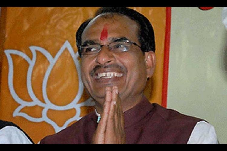Madhya Pradesh becomes first state to have Happiness Department