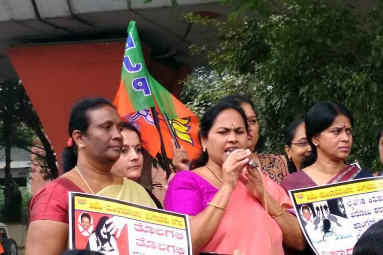 Police file plaint against Shobha