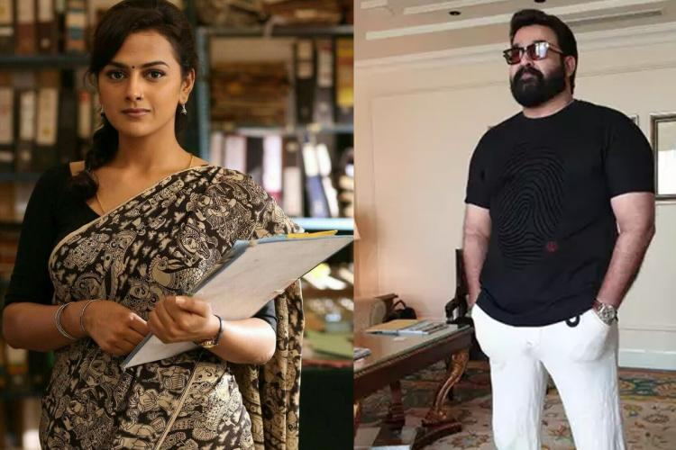 Collage of Shraddha Srinath in a saree and Mohanlal in a black Tshirt white pants and sunglasses