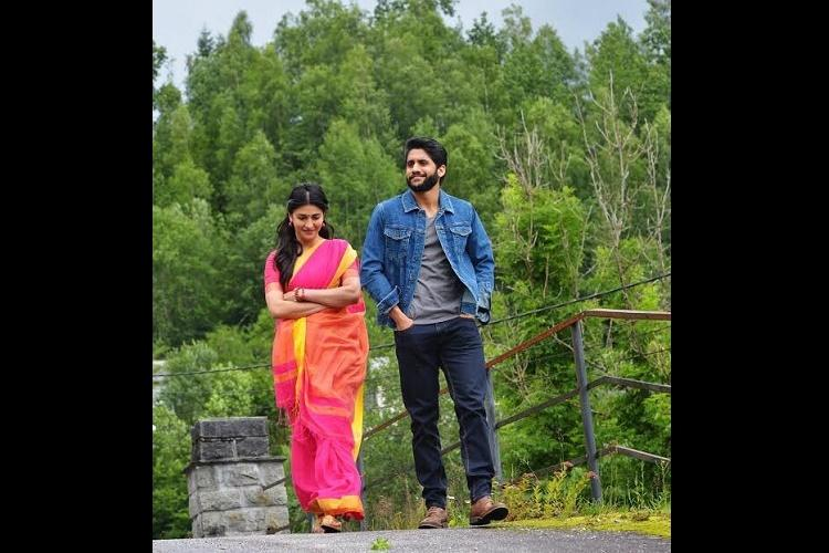 Chaitanya reveals Telugu Premams new poster audio to release late August