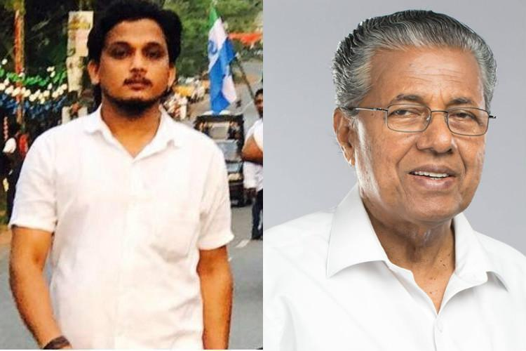 Let my brother be the last Slain Congress workers sister pens letter to Kerala CM