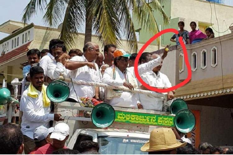 Is holding a lemon superstitious War of words erupts between BJP and Siddaramaiah