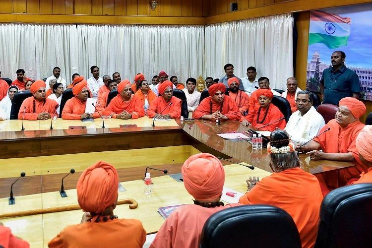 Lingayat seer asks BJP to support Ktaka govts move to grant minority status