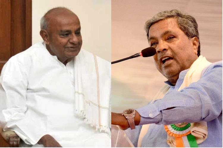 Crush JDS in home turf Congress new strategy for Karnataka Assembly polls