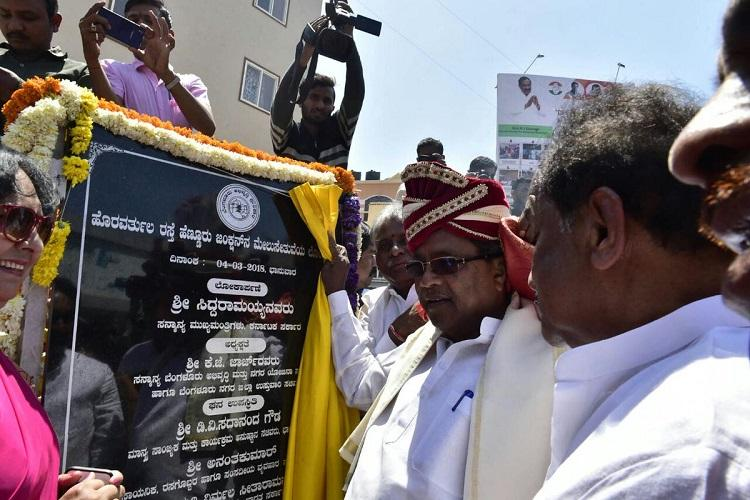 Ktaka CM inaugurates Hennur flyover in Bengaluru Except no one can use it yet