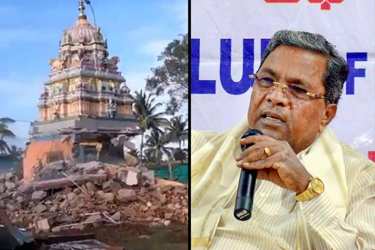 A screenshot of the Nanjangud temple being demolished and Siddaramaiah on the right