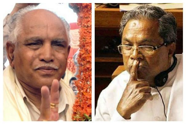 Campaigning for crucial Karnataka bypolls ends