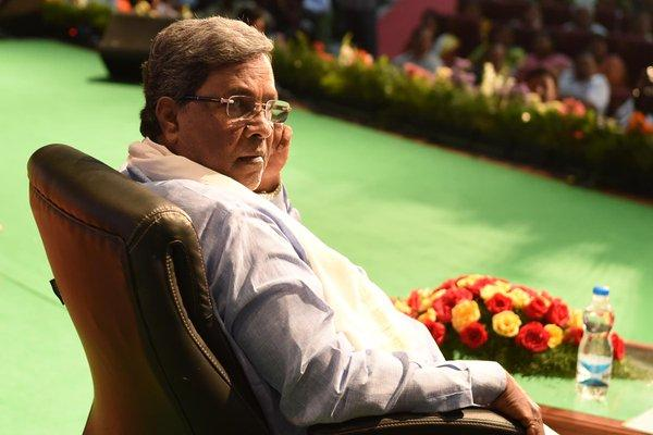 Siddaramaiah says reservation in private sector necessary but hypocrisy much