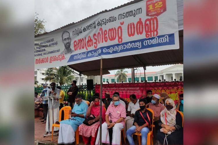 Siddique Kappan family protest at the Secretariat Kerala at a protest pandal