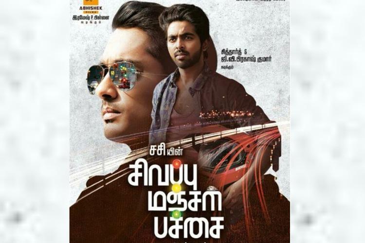 Siddharth-GV Prakash Kumar's 'Sivappu Manjal Pachai' release