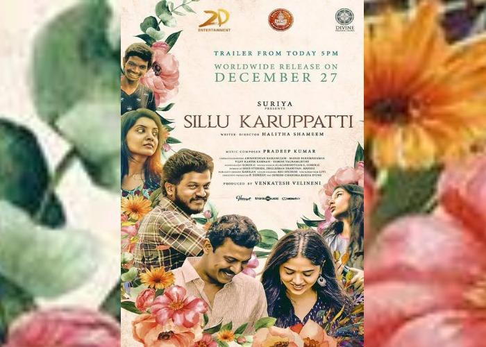 Sillu Karupatti review A sweet but not overly sweet film to end this year with