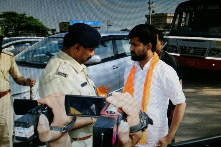 District BJP Yuva Morcha protest opposing MP Pratap Simha's arrest