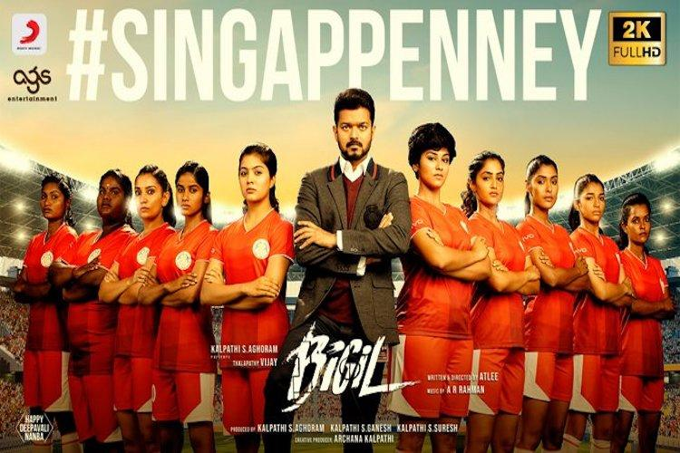 Watch Singappenney from Vijays Bigil out dedicated to women