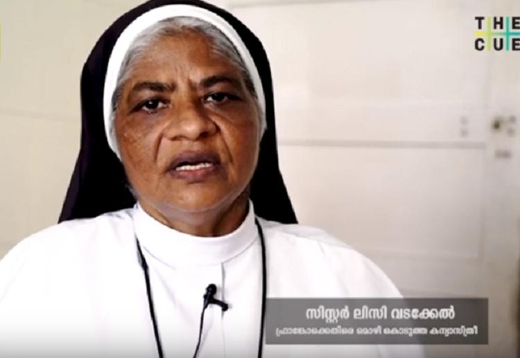 Kerala court grants police protection to Sister Lissy a witness in Franco rape case