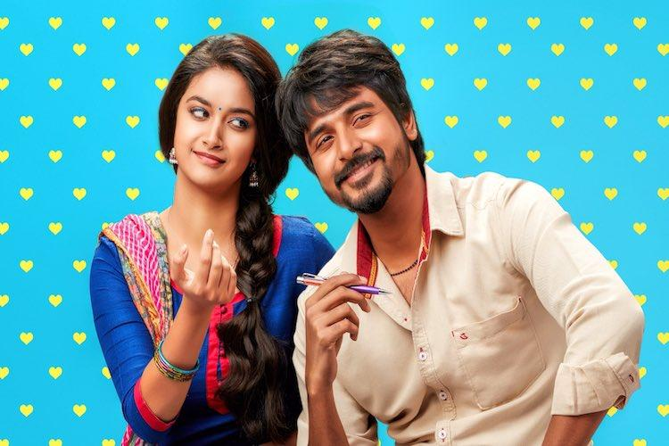 Keerthy Suresh to do a cameo in Siva Karthikeyans next