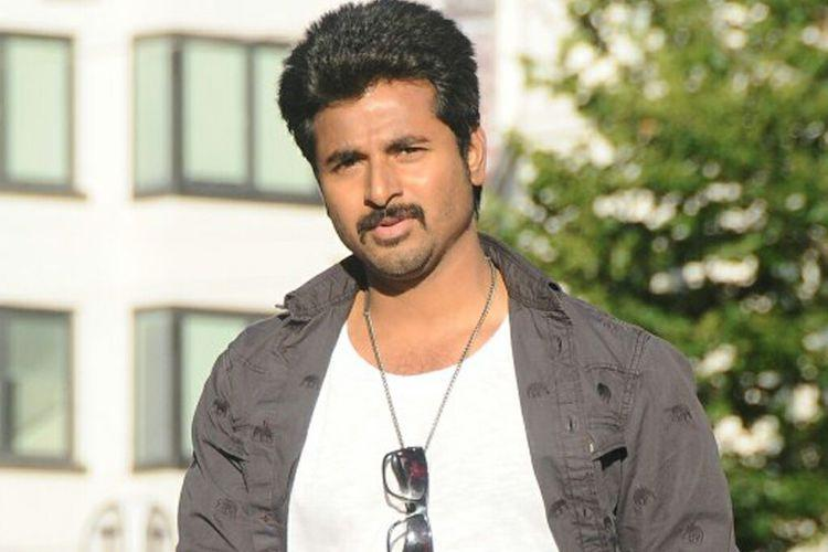 Enga Veetu Pillai is not the title of Siva Karthikeyan-Pandirajs next