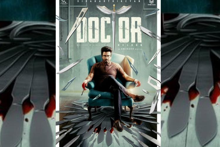 First look of Sivakarthikeyans Doctor out