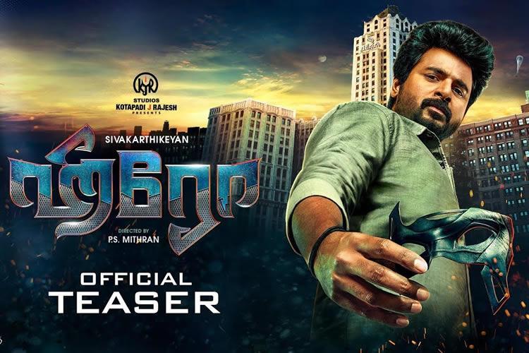 Sivakarthikeyan as Super Hero, Hero trailer is out now