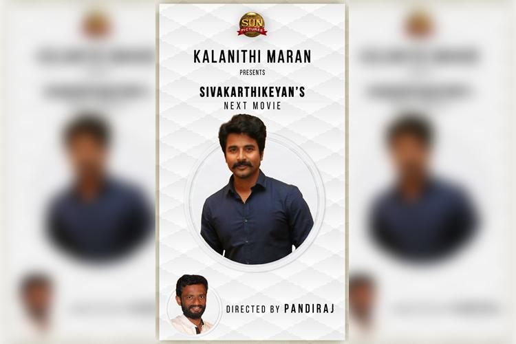 Sivakarthikeyans next to be produced by Sun Pictures