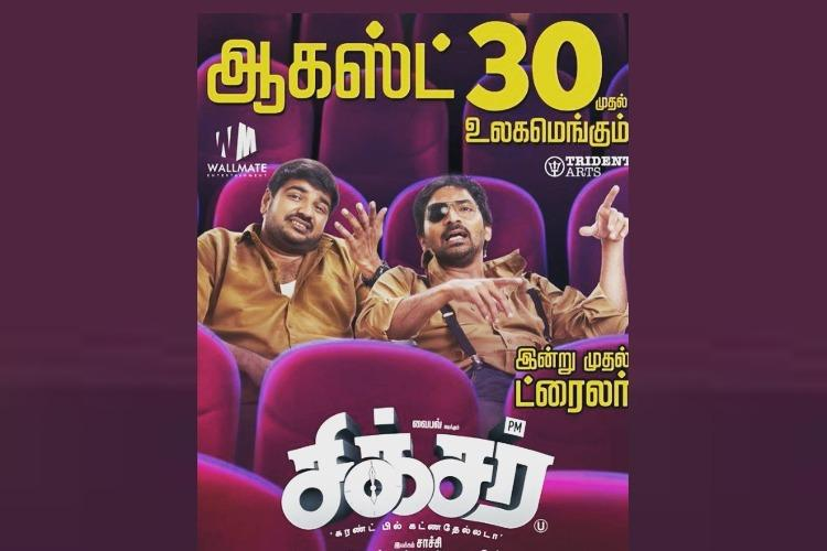 Sixer review Vaibhavs comedy is more like a wide way off the mark