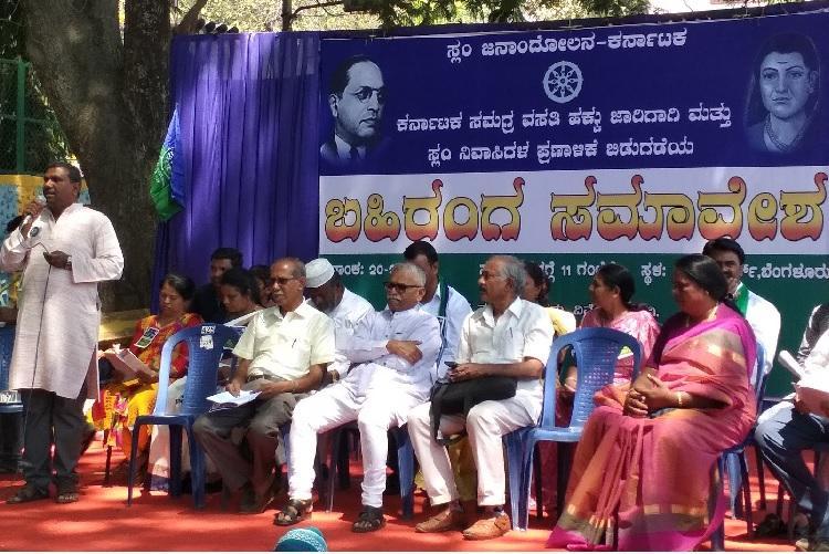 Give land rights enact no eviction policy Slum dwellers demand at Bluru rally