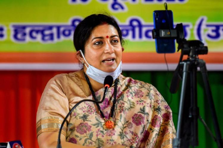 Union Minister for Textiles and Women and Child Development Smriti Irani at an event