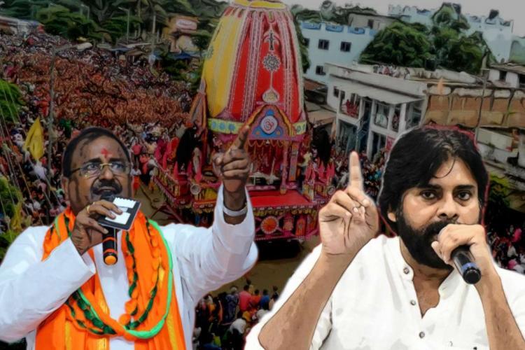 A collage of Somu Veerraju and Pawan Kalyan