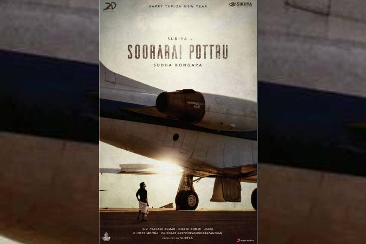 Suriyas next with director Sudha Kongara titled Soorarai Pottru