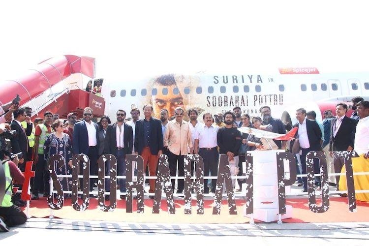 Veyyon Silli song launched mid-air Suriya takes 70 first time flyer kids on flight